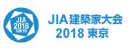 JIA2018