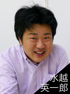 mizukoshi